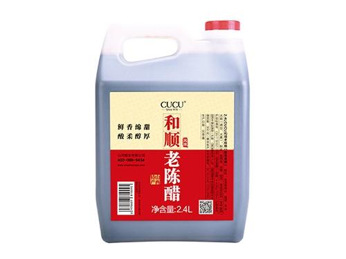 CUCU 和顺老陈醋-2.4L